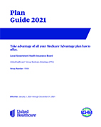 View UCH Plan Guide